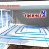3D рекламный ролик компании